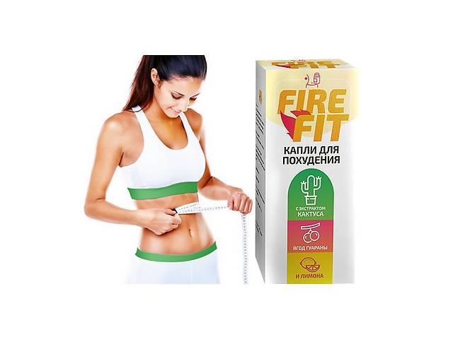 продам Fire Fit - Капли для похудения. Цена производителя. Фирменный магазин. бу  в Украине