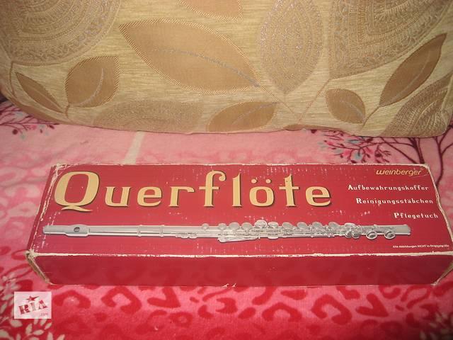 бу Флейта Querflote в Одессе