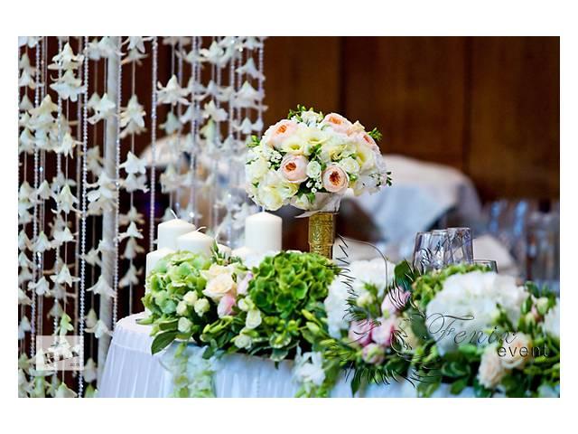 Оформление и организация свадеб- объявление о продаже   в Украине