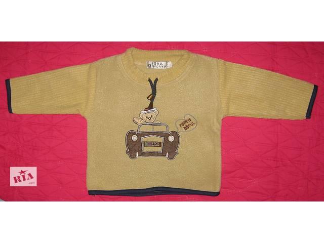 бу Флисовый свитерок в Киеве