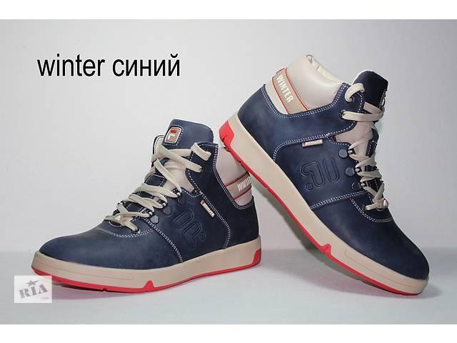 купить бу Follamen Winter - зимние кроссовки из натуральной кожи в Вознесенске