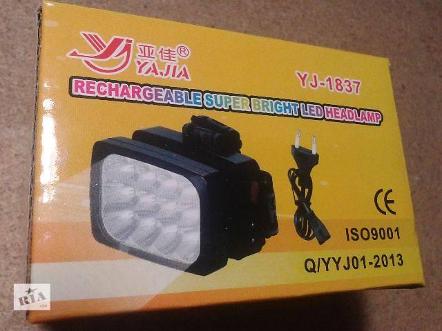 Фонарь налобный 12 LED аккумуляторный YJ-1837- объявление о продаже  в Ивано-Франковске