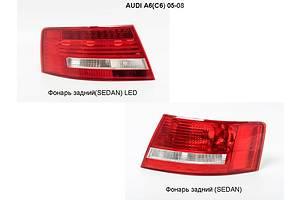 Новые Фонари задние Audi A6