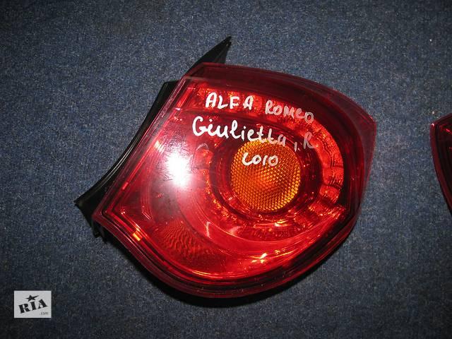 продам фонарь задний для Alfa Romeo Giulietta 2010-13 бу в Львове