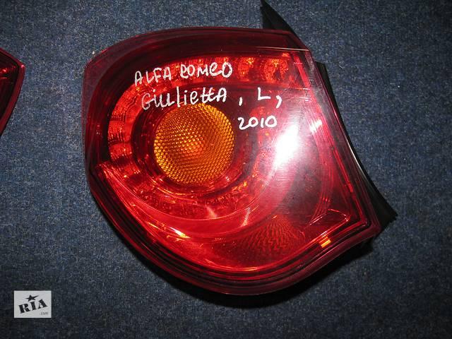 купить бу фонарь задний для Alfa Romeo Giulietta 2010-13 в Львове