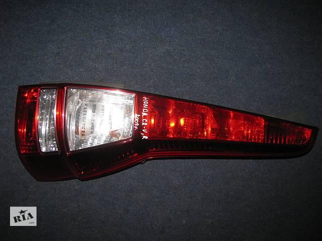 продам фонарь задний для Honda CR-V 2006-12 бу в Львове