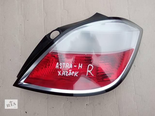 купить бу фонарь задний для хэтчбека Opel Astra H 2006 в Львове