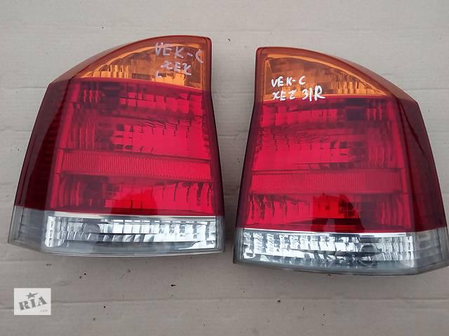 продам фонарь задний для хэтчбека Opel Vectra C 2005 бу в Львове