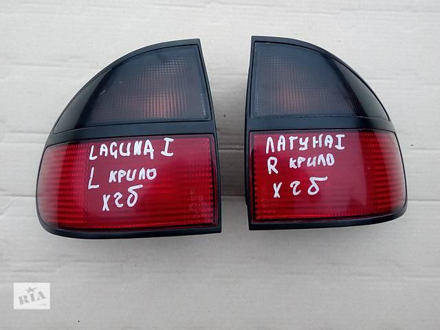 купить бу фонарь задний для хэтчбека Renault Laguna 1996 в Львове