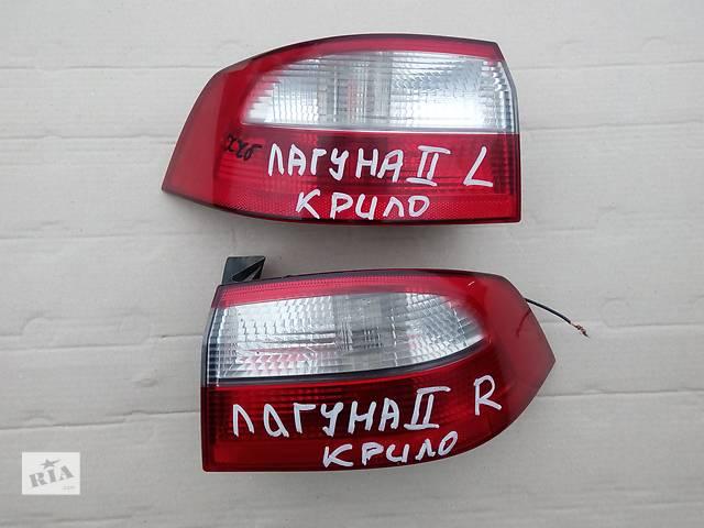 продам фонарь задний для хэтчбека Renault Laguna 2003 бу в Львове