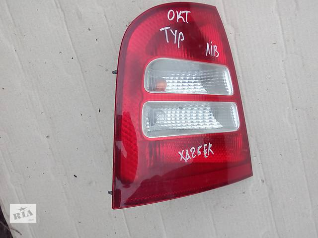 продам фонарь задний для хэтчбека Skoda Octavia 2004 бу в Львове