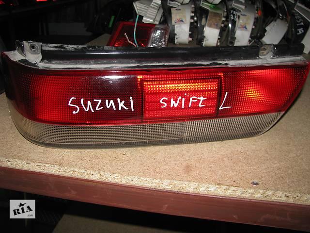 бу фонарь задний для хэтчбека Suzuki Swift 1996-01 в Львове