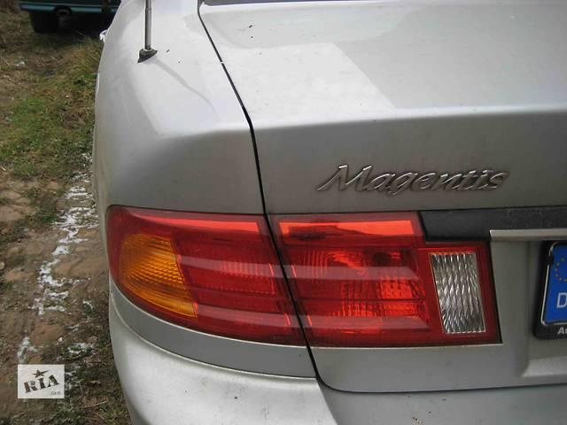 продам  Фонарь задний для легкового авто Kia Magentis бу в Львове