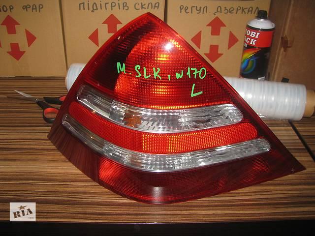 купить бу фонарь задний для Mercedes SLK-Class w170 1996-04 в Львове