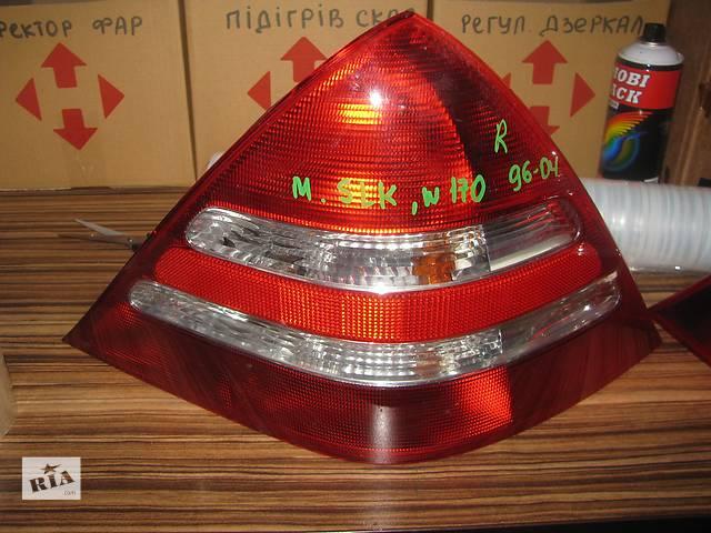 бу фонарь задний для Mercedes SLK-Class w170 1996-04 в Львове