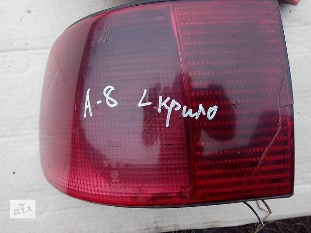 бу фонарь задний для седана Audi A8 1998 в Львове