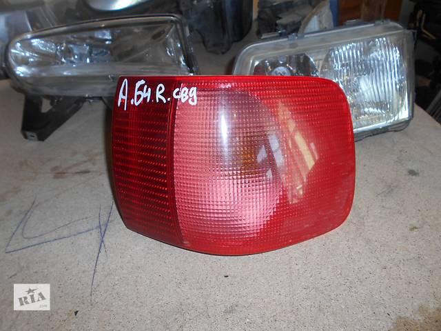 фонарь задний для седана Audi B4 1993- объявление о продаже  в Львове