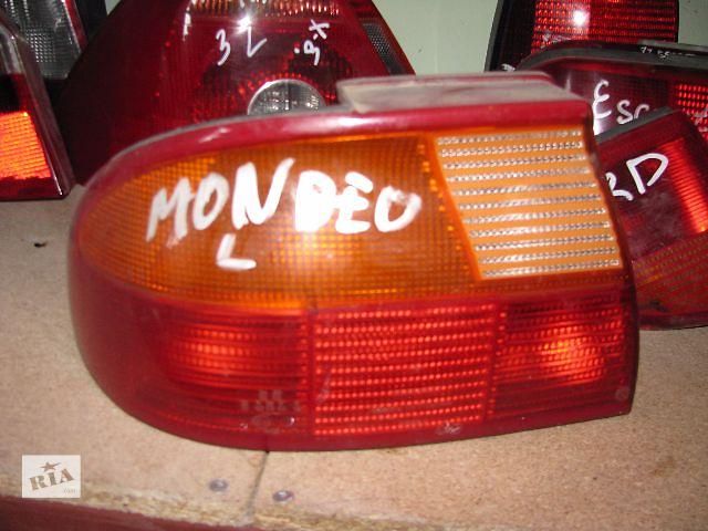 бу фонарь задний для седана Ford Mondeo, 1994 в Львове
