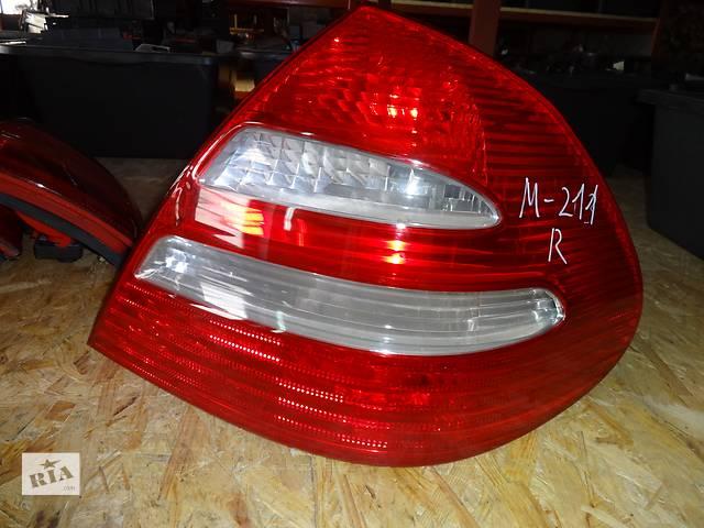 бу фонарь задний для седана Mercedes E-Class w211 2002-06 в Львове