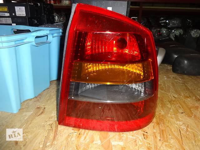 купить бу фонарь задний для седана Opel Astra G 1998-05 в Львове