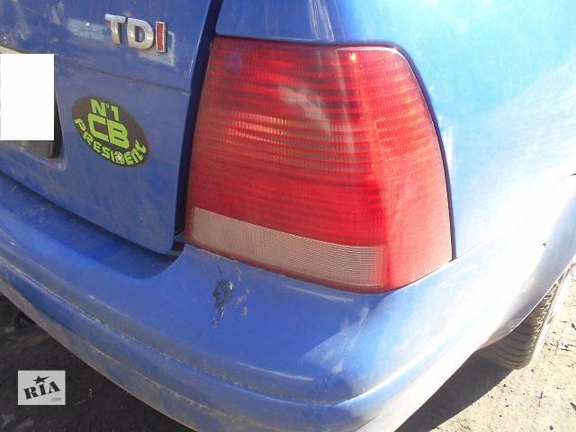Фонарь задний для седана Volkswagen Bora 2001- объявление о продаже  в Львове
