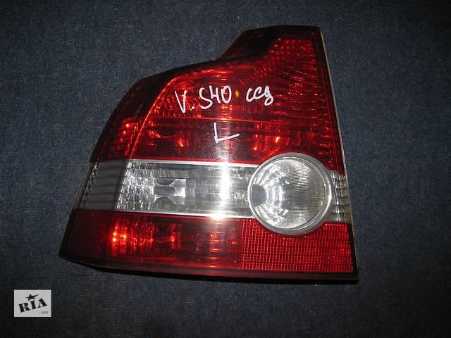 продам фонарь задний для седана Volvo S40 2004-06 бу в Львове
