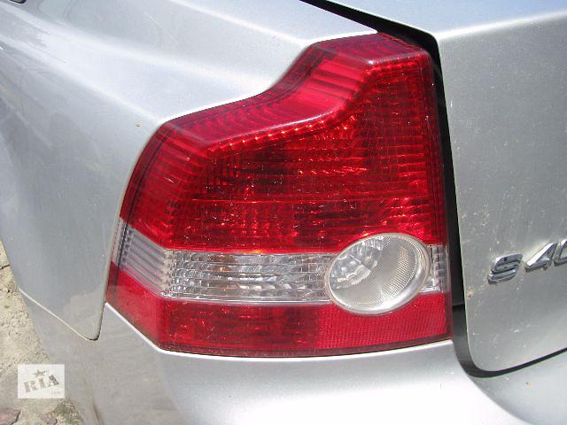 бу фонарь задний для седана Volvo S40, 2006 в Львове