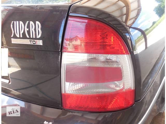 Фонарь задний для седан Skoda SuperB, 2007- объявление о продаже  в Львове