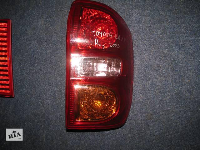 купить бу фонарь задний для Toyota Rav 4 2003-05 в Львове