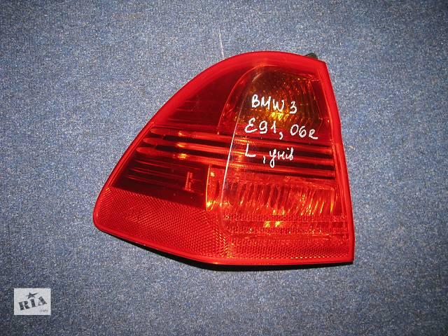 фонарь задний для универсала BMW 3 Series E91 2004-08- объявление о продаже  в Львове