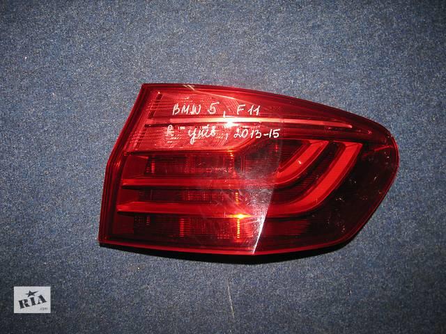 фонарь задний для универсала BMW 5 Series F11 2013-15 LED- объявление о продаже  в Львове