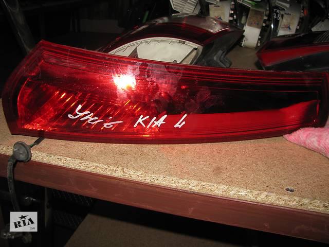 бу фонарь задний для универсала Kia Ceed 2007-12 верхний в Львове