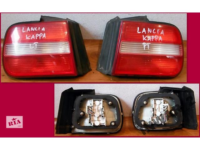 Lancia Kappa бу в Украине