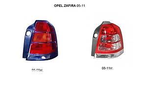Новые Фонари задние Opel Zafira