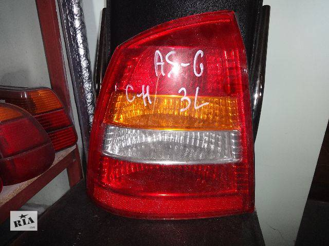 бу Фонарь задний Opel Astra G Седан 2000 в Львове