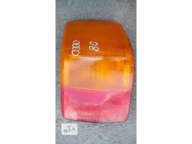 купить бу Фонарь задний стоп левый Audi 80 ауди 1990 в Ровно