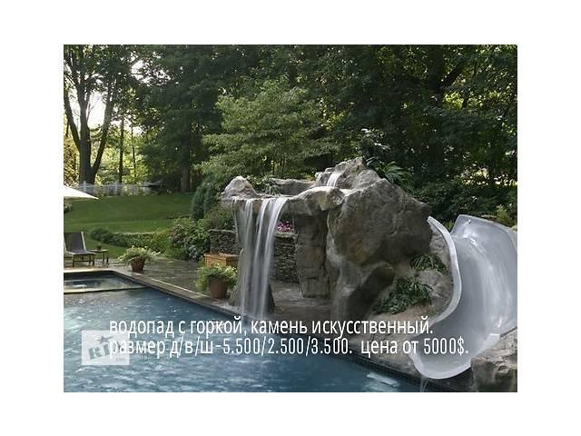 Фонтаны и водные панели- объявление о продаже  в Запорожье