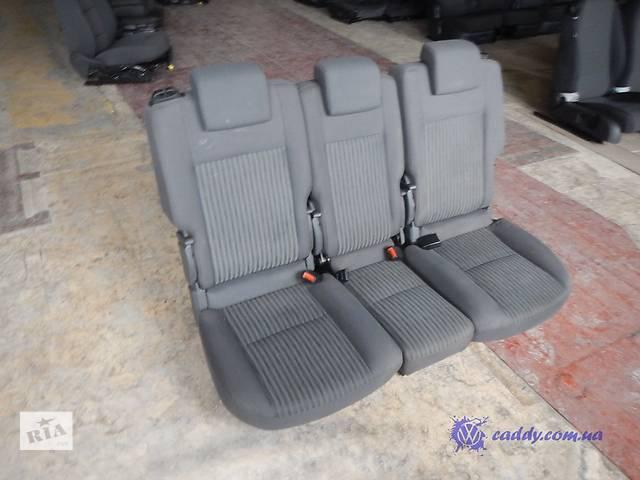 бу Ford C-Max - задние трансформеры в Киеве
