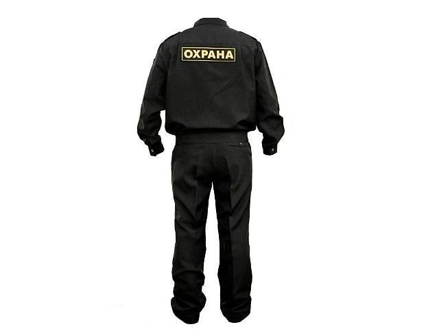 Форма для охранников - Одежда/обувь- объявление о продаже  в Куликовке