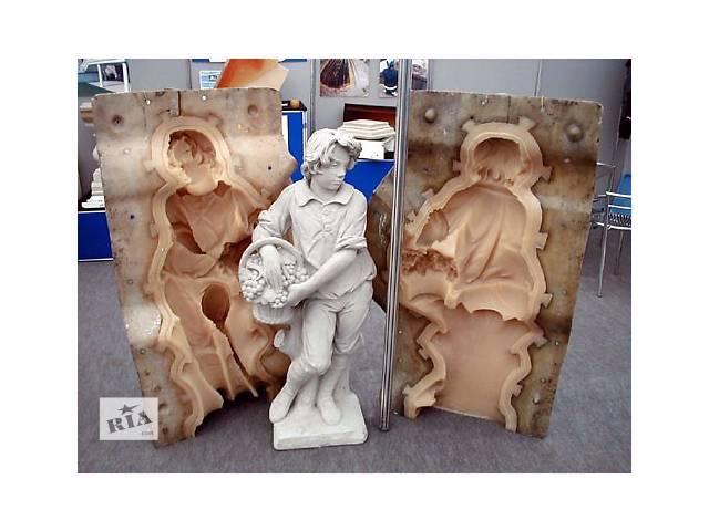 продам Формы для изготовления бетонных: фонтанов, Скульптур, фигур, вазонов, урн для мусора бу в Харькове