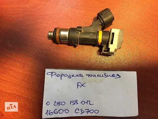 продам Форсунка  Infiniti FX  0280158042 16600 cd700 бу в Одессе