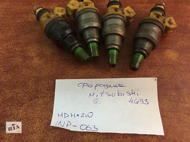 продам Форсунка  Mitsubishi MDH 210   INP-063 бу в Одессе
