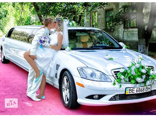 купить бу Фото и видео съемка свадеб, дет. праздников от 1500 грн. Выпускные фотокниги от 150 грн в Киеве