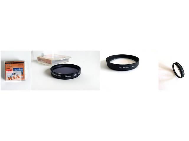 купить бу Фильтры Marumi 52 мм: макро DHG Macro 3 и поляризационный MC C-PL в Львове