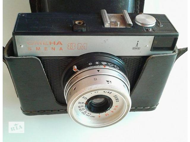 продам Фотоаппарат пленочный Смена 8м, винтажная фото камера, аналоговая фотокамера, camera kit 8m бу в Николаеве