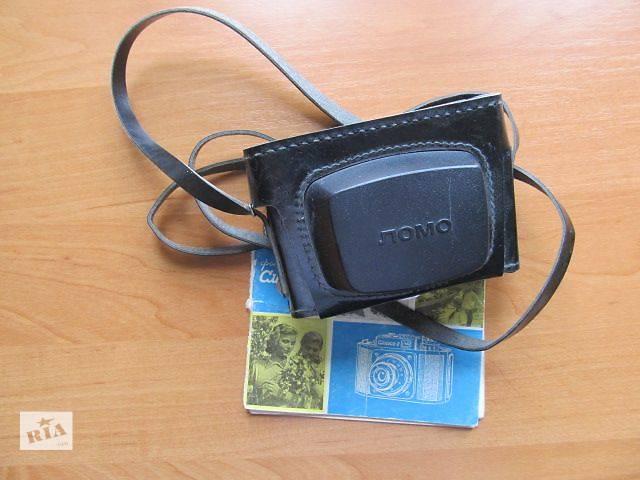продам Фотоаппарат Смена 8 Ломо бу в Одессе