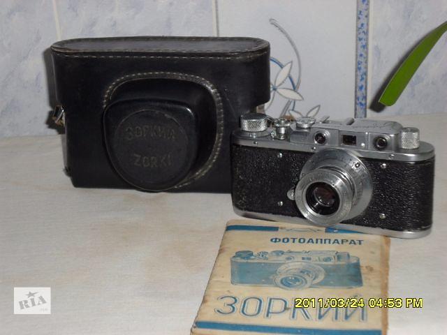 """купить бу Фотоаппарат """"Зоркий"""" 1953 года. в Чернигове"""