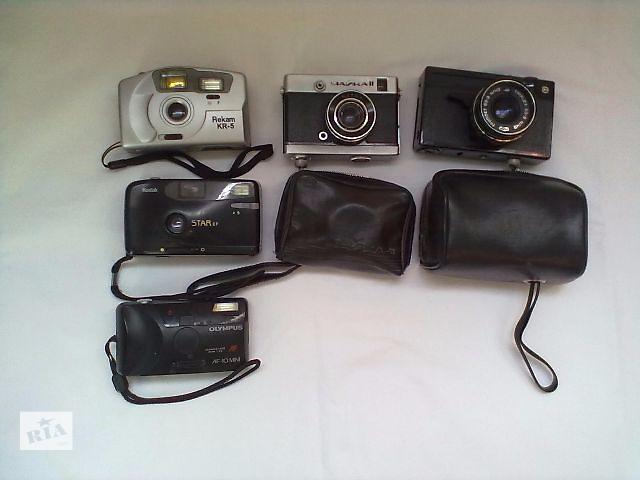 продам Фотоаппараты пленочные бу в Харькове