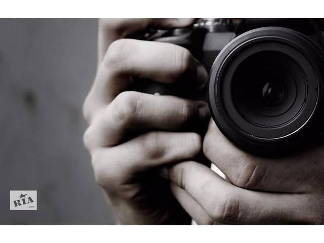 купить бу Фотограф Профессиональный Киев в Киеве