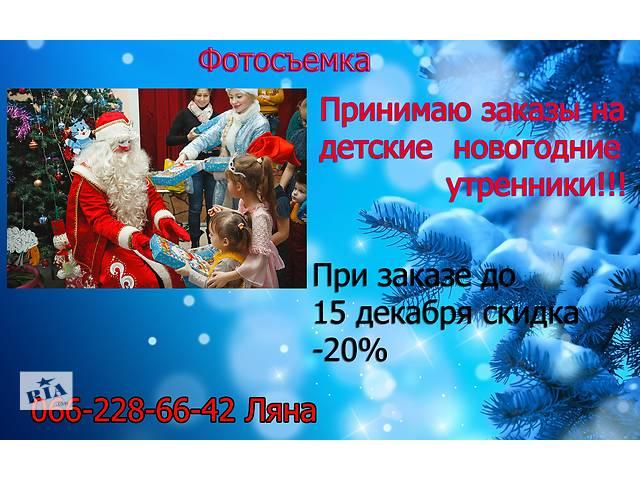 бу Фотографирую не дорого в Луганске